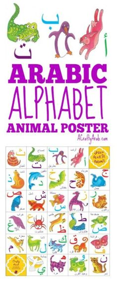 I am very excited about the release of the new Arabic Alphabet Animal Poster as I know I haven't been blogging on A Crafty Arab for a long time. But to be honest, I've been very busy. Muslim Culture, Ramadan Crafts, Holidays Around The World, Arabic Alphabet, World Languages, Global Citizen, Animal Posters, Projects For Kids, Art Projects