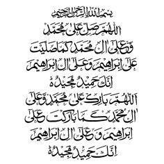 Its blessed day of Jumuah, send lots of blessings on beloved Prophet Muhammad Islamic Images, Islamic Messages, Islamic Quotes, Dua In Arabic, Arabic Love Quotes, Surah Al Quran, Islam Quran, Forgiveness Islam, Jumuah Mubarak Quotes