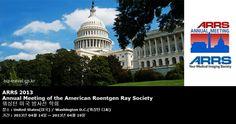 ARRS 2013 Annual Meeting of the American Roentgen Ray Society 워싱턴 미국 방사선 학회