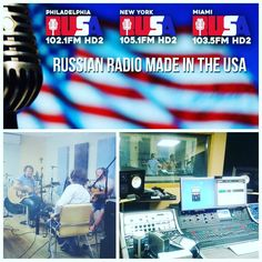 Олег Чубыкин дал 2-часовой концерт-интервью в прямом эфире крупнейшей американской радиостанции для русских RUSA RADIO из московской студии. (105.2 HD2 New York, 102.1 HD2 Philadelphia, 103.5 HD2 Miami, iHeartRADIO (download))  Пара фрагментов интервью > www.instagram.com/perpetuummusic