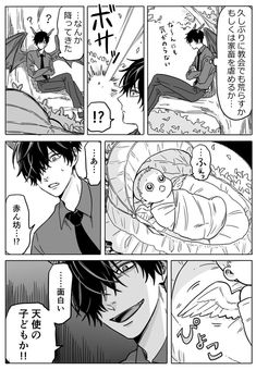 anime witch comics manga cute dc