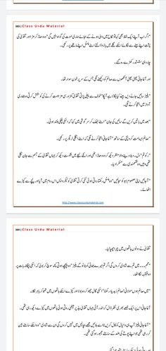 Romantic Novels To Read, Quotes From Novels, Urdu Novels, Reading, Reading Books
