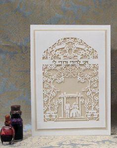 Jewish Wedding w-Chuppah Papercut invites with gold liner