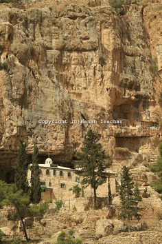 monastery of St. George of Koziba is a monastery located in Wadi Qelt, in the eastern West Bank. The sixth-century cliff-hanging complex, with its ancient chapel and gardens, is active and inhabited by Greek Orthodox monks