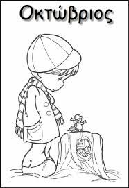 Precious Moments Coloring Pages. Welcome to the precious moments coloring pages! By the way, do you know what the precious moments coloring pages are? Family Coloring Pages, Free Coloring Sheets, Animal Coloring Pages, Coloring Pages To Print, Free Printable Coloring Pages, Coloring Book Pages, Coloring Pages For Kids, Kids Coloring, Precious Moments Coloring Pages