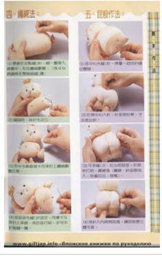 Baby . sock doll