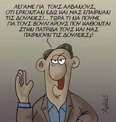 Greek Jobs