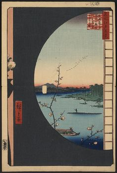 View from Massaki of Suijin Shrine, Uchigawa Inlet and Sekiya. Color woodcut print by Andō Hiroshige, 1857.  Japanese Fine Prints Collection, Library of Congress Prints and Photographs Division.