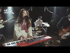 台湾のインディーポップ・バンド Freckles (雀斑) が日本デビューアルバム『Imperfect Lover』をリリース! | indienative