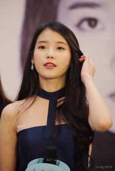150912 IU at I&U in HK Press Con
