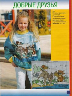 Baby Boy Knitting Patterns, Baby Knitting, Baby Coat, Cross Stitching, Kids And Parenting, Crochet, Free Pattern, Barn, Embroidery