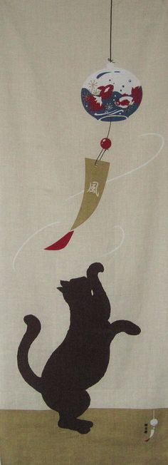 """Cat tenugui, nice! """"A Tenugui (手拭い) is a thin Japanese hand towel made of cotton."""