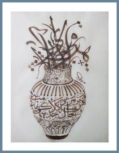 English & Arabic Calligraphy