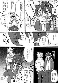せいあーログ (@late_hero_one) さんの漫画 | 47作目 | ツイコミ(仮) Rap Battle, Anime Guys, Character Design, Hero, Manga, Comics, Memes, Cute, Fictional Characters