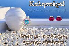 Greek, Beautiful, Greece