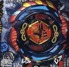 TAKARA TOMY / HASBRO Mercury Anubis Anubius 85XF Brave WBBA Beyblade - US SELLER    eBay