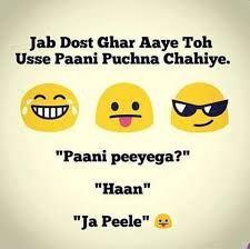 Friend Funny Jokes Photos – Friend Jokes in Hindi – Friend Jokes Images – Friend Latest Funny Jokes Latest Funny Jokes, Funny School Jokes, Some Funny Jokes, Crazy Funny Memes, Funny Facts, Funny Dp, Hilarious, Kid Memes, Funny Minion