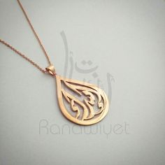 Rose gold plated, brass base. #Esraa  #اسراء #arabicnamenecklace #teardrop #arabiccalligraphy #personalized #custommade #arabic #nameplate #arabian #persian #arabicdesign #arabicjewelry #handmade #handcrafted
