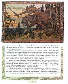 kid_book_museum: Марья Моревна. 1903 г. Cover, Illustration, Books, Art, Art Background, Libros, Illustrations, Book, Kunst