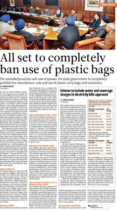 All set to completely ban use of plastic bags #sad #yad  #sukhbir singhbadal #development #punjab