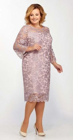 Best 12 Plus Size Evening Dresses for Young Women Lace Dress Styles, African Lace Dresses, African Fashion Dresses, Fashion Outfits, 30 Outfits, Mother Of Groom Dresses, Mothers Dresses, Vestidos Plus Size, Plus Size Dresses
