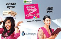 Sapne Suhane Ladakpan Ke10th October 2014 HD Video Watch Online   Freedeshi.tv - Entertainment,News and TV Serials