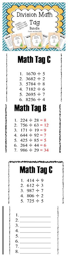This bundle includes 3 of my Division Math Tag games for 4th and 5th graders. Students will beg to play this game over and over!