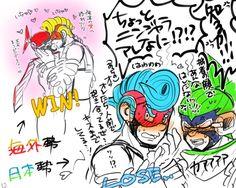ARMS Spring Man x Ninjara by にじ (@nijihara_) | Twitter