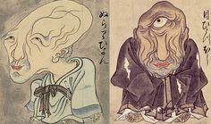 Yōkai: Nurarihyon, Mehitotsubou --