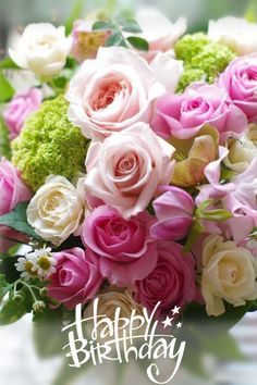 Image may contain: flower, plant and nature Happy Birthday Flower Cake, Happy Birthday Wishes Photos, Birthday Wishes Flowers, Happy Birthday Celebration, Birthday Greetings, 12 Roses, Pink Roses, Flowers Nature, Pretty Flowers