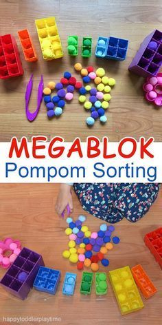 A super easy colour sorting activity for toddlers using pompoms and MegaBloks!