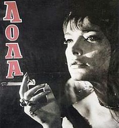 'Λόλα' (1964)