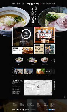 麺屋NOROMA #黒系 #飲食 http://noroma.net/