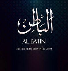 Names Of Allah ❤️ الباطن