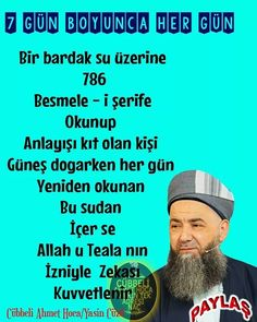 Allah, Religion, Prayers, Faith, Student, Quotes, Decor, Pray, Quotations
