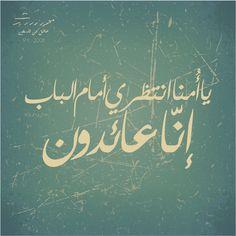 ديوان عاشق من فلسطين - محمود درويش