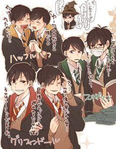 Osomatsu-san x Harry Potter Anime Guys, Manga Anime, Harry Potter Crossover, Osomatsu San Doujinshi, Gekkan Shoujo Nozaki Kun, Harry Potter Anime, Ichimatsu, Anime Crossover, Fandoms