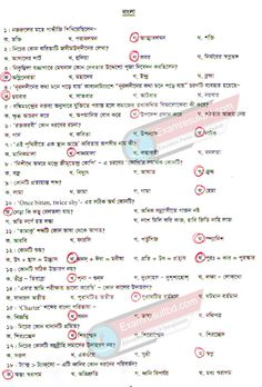 DU Affiliated 7 College Admission Circular 2017-18 Will Found Here on