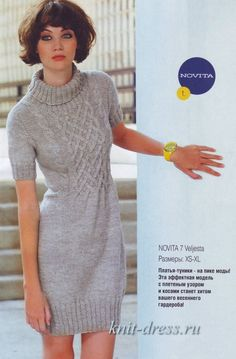 Вязаное платье. Араны спицами