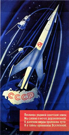 Soviet propaganda placards have a very appealing presentation. When I lived in Kemerovo there was a great anniversary of manned space flight with a collection of impressive space posters.