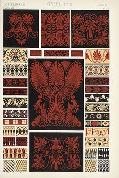 """Image Plate from Owen Jones' 1853 classic, """"The Grammar of Ornament"""""""