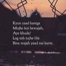 Diary Quotes, Shyari Quotes, Poetry Quotes, True Quotes, Qoutes, Photo Quotes, Faith Quotes, Secret Love Quotes, Sad Love Quotes