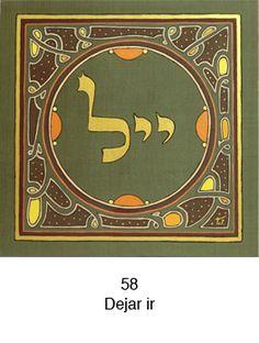72 Nombres de Dios - Letras Hebreas Hebrew Words, Names Of God, Judaism, Witch, Spirituality, Mindfulness, Spiritual Awareness, Walt Disney Quotes, Jewish Art