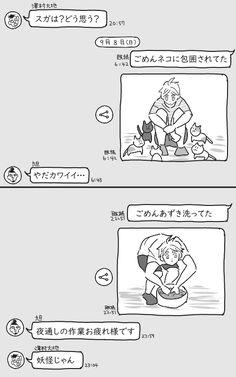 akira @akirabcde Akira, Haikyuu, Twitter, Shit Happens, Memes, Conversation, Animal Jokes, Meme