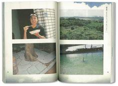 広告批評「沖縄」 WORKS いろは出版デザイン部