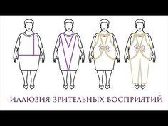Жилет крючком в стиле Шебби шик\Иллюзия зрительных восприятий в одежде Вяжем по схемам - YouTube
