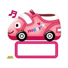 인테리어, 유치원, 어린이집 유니테크 스티커 ::: 스티커몰 Montessori Activities, Craft Activities For Kids, Diy And Crafts, Arts And Crafts, School Labels, Preschool Art, Pre School, Hello Kitty, Clip Art