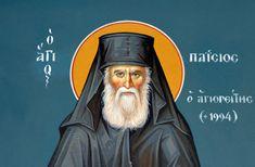 Παναγία Ιεροσολυμίτισσα : Ἅγιος Παΐσιος: «Ἕνας ἀλήτης εἶναι καλύτερος ἀπό ἕν...