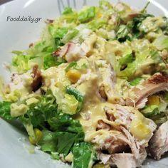 Σαλάτα του Καίσαρα (Caesar Salad) Salad Recipes, Snack Recipes, Healthy Recipes, Food Network Recipes, Food Processor Recipes, The Kitchen Food Network, Salad Bar, Greek Recipes, Food Plating