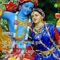 radha krishna quotes (12)